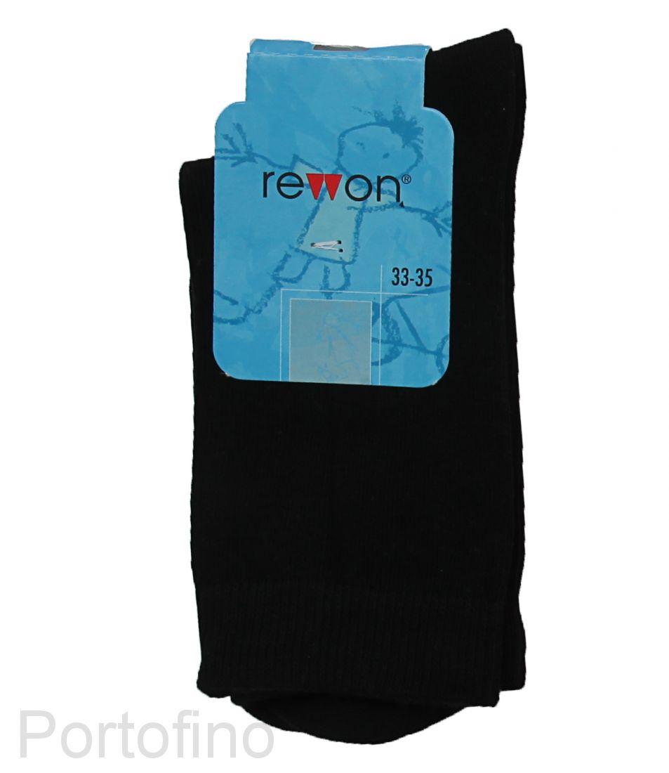 Носки черные однотонные для мальчиков Rewon (Польша)